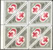 Russia 1973 MNH** - Yv. 3920   Bloc 8x - 1923-1991 URSS