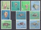 Du N° 156 Au N° 161 D De Ryukyus - X X - ( E 1076 ) - ( Coquillages Et Crustacés ) - Coneshells