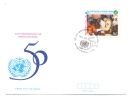 1995 PAKISTAN 50TH ANNIVERSARY OF UNITED NATION MEDICAL AID IN SOMALIA BY PAKISTAN HEALTH FDC