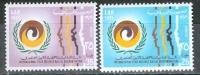 Libya 1971 Year Against Racial Discrimination MNH** - Lot. 903 - Libye