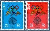 Libya 1972 20th Olympic Games, Munich MNH** - Lot. 918 - Libye