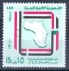 Libya 1970 Unity Of UAR, Libya And The Sudan MNH** - Lot. 933 - Libye