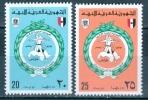 Libya 1975 2nd Arab Youth Festival MNH** - Lot. 942 - Libye