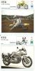 Moto Carte Collectioneur Collector Card Edito-Service / 2x Suzuki / Yves Demaria - Andere Sammlungen