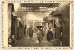 REF LBRCHA1 - EXPOSITION LA FRANCE D'OUTRE MER PARIS 22/10/1945 SUR CP MAROC - Expositions Philatéliques