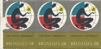 Expo 58 - Exposition Universelle, Bruxelles 1958 (partie De Feuille - 3 Vignettes Dont 1 Abimée) - Vignettes De Fantaisie