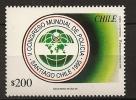 Chili Chile 1995 N° 1267 ** Police, Second Congrès Mondial, Logo, Santiago - Chile