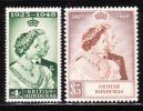 British Honduras 1948 Silver Wedding Issue Mint - Honduras Británica (...-1970)