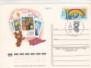 Entero Postal Moscu 80 - Verano 1980: Moscu
