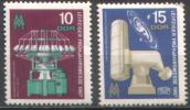 DDR / GDR - Mi-Nr 1254/1258 Postfrisch / MNH ** (o136) - DDR