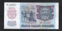 RUSSIA - 1992  BANK NOTE  - 5000 RUBLES - UNC. - Russia