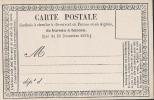 """FRANCE Carte Précurseur ( C.P.O)  N° : 6 ** Superbe """"cadre Brisé En Bas à Droite  Cote +35€ - Entiers Postaux"""