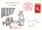 BEAR, OURS, COMICS, 1980, SPECIAL COVER, OBLITERATION CONCORDANTE, ROMANIA - Ours