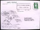 FRANCE: Obliteration Thematique Temporaire 2° Guerre Mondiale: HAM (bataille De HAM Et Environ) 30/04/1990 - 2. Weltkrieg