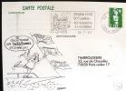 FRANCE: Obliteration Thematique Temporaire 2° Guerre Mondiale: OIGNIES 12/07/1990 - 2. Weltkrieg