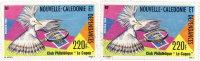 """Nouvelle Calédonié 1985. ~ YT 504 (lot De 2) - Club Philatélique """"Le Cagou"""" - New Caledonia"""