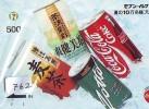 Télécarte Japon * COCA COLA  (762)  JAPAN PHONECARD * TELFONKARTE * 7/11 * 7 ELEVEN - Werbung