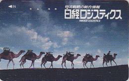 Télécarte Japon - CHAMEAU Caravane Nikkei - CAMEL Japan Phone Card - KAMEL - CAMELLO - 275 - Telefoonkaarten