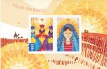 Australia 2009 Christmas    Miniature Sheet MNH - Mint Stamps