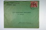 Deutschland Saargebiet 1923 To Heidelberg, Used Envelop, Turned Inside Out!