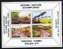 Zambia MNH Scott #166 Souvenir Sheet Of 4 Completion Of Tanzania-Zambia Railroad - Zambie (1965-...)