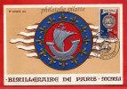 FRANCE CARTE MAXIMUM BIMILLENAIRE DE PARIS DU 07/07/1951 DU MUSEE DE CLUNY PARIS - Cartes-Maximum