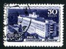 1947  RUSSIA  Mi.Nr.1155  Used   #4021 - Oblitérés