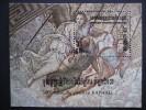 KAMPUCHEA  1983   500th  ANNIVERSARY  OF  THE  BIRTH  OF  RAPHAEL  MINIATURE SHEET - Kampuchea
