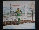 "KAMPUCHEA  1983   ""SARAJEVO  '84""  WINTER  OLYMPICS   MINIATURE SHEET - Kampuchea"
