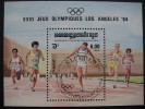"""KAMPUCHEA  1984   """"LOS  ANGELES  ´84""""  OLYMPIC  GAMES  MINIATURE  SHEET  2nd  ISSUE - Kampuchea"""