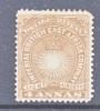 British East Africa Company  19  * - Kenya, Uganda & Tanganyika