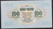 MONGOLIA  P34   100  TUGRIK   1955   UNC. - Mongolia