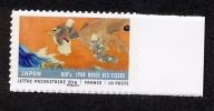 France 2011 - Yv N° 520A ** - Tissus Du Monde (Japon) 520 - France