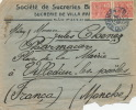BRESIL - SAO PAULO - Enveloppe Timbrée Datée 1926 - Brésil