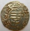 Picardie Soissons Abbaye De Saint-Médard Denier RARE ! - 476-1789 Monnaies Seigneuriales