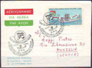 ITALIA - ITALY - AEROGRAMME - PRIMO VOLO PORTOROSE To TORINO  - 1976 - Aerei