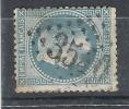 Empire Lauré N° 29 Obl GC 3540 De SAINT CHAMOND, Loire, TB - 1863-1870 Napoléon III Lauré
