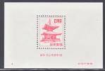 Japan 509a   ** - Unused Stamps