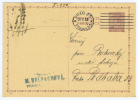 Böhmen + Mähren: Postkarte Druckjahr 1941 P 9 /2