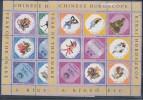 2001. The Snake Years - Commemorative Sheet :) - Commemorative Sheets