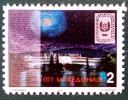 SOIREES LITTERAIRES A STROGA 1995 - NEUF ** - YT 45 - MI 47 - Macédoine