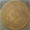 1 Sol De Oro 1962 - Perú