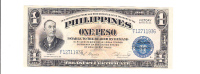 Philippines 1 Peso 1944 VF++ Victory Over Japan WW 2 - Series B P 94 - Philippines
