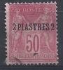 OO-/-833-  N°  5 , Type 2, Obl.  , COTE 3.50 €,  LIQUIDATION - Levant (1885-1946)