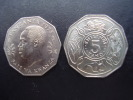 """TANZANIA 1973 FIVE SHILLINGS NYERERE F.A.O.Issue """"FIRST PRESIDENT"""" Swahili Inscribed  Copper-Nickel. - Tanzania"""