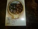 CARTE MAXIMUM  Avec Timbre(s) Cachet 1er Jour  1984       LIBRE CONSTITUTION DES SYNDICATS PROFESSIONNELS - Briefmarken