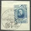 Estland Estonia Estonie German Occupation Special Cancel Sonderstempel Tag Der Briefmarke Dorpat 1942 - Estonie
