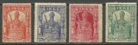 Belgien Belgium 1905 EXPOSITION UNIVERSELLE LIEGE Lüttich - 1905 – Liège (Belgium)