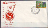 SRI LANKA - GIRL  GUIDES - SCOUTS - FDC  - 1967 - Scouting