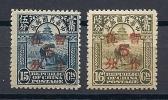 CHN1040 LOTE CHINA YVERT Nº 254/255 - China
